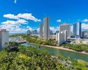 1551 Ala Wai Boulevard Unit 1405, Honolulu image
