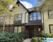 1157 Inverness Cove Way, Hoover image