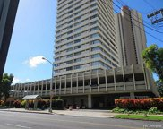 2525 Date Street Unit 404, Honolulu image