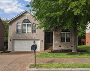7260 Santeelah Way, Antioch image