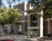 1500 E Pusch Wilderness Unit #7202, Oro Valley image