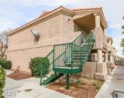 2225 James Bilbray Drive, Las Vegas image