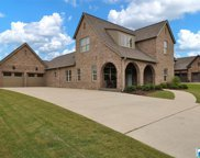 8184 Caldwell Dr, Trussville image