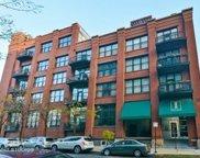 1000 W Washington Boulevard Unit #238, Chicago image