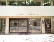 2215 Aloha Drive Unit 1702, Honolulu image