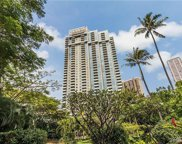 1551 Ala Wai Boulevard Unit 1205, Honolulu image