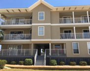 7476 Sunset Harbor Dr, Navarre Beach image
