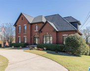 418 Woodward Rd, Trussville image
