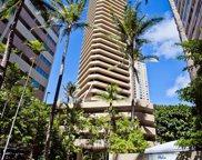 1700 Ala Moana Boulevard Unit 1703, Honolulu image