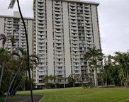 1511 Nuuanu Avenue Unit 526, Honolulu image