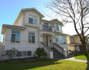 2478 Upland Drive, Vancouver image