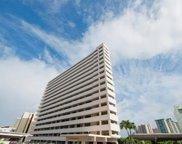 2920 Ala Ilima Street Unit 1101, Honolulu image