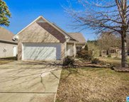 5051 Cantebury Ct, Center Point image