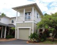 92-1072 Olani Street Unit 1-3, Oahu image