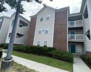 802 Bryce Court Unit #D, Wilmington image