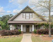 3843 James Hill Cir, Hoover image