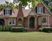 701 Terrace Dr, Columbia image