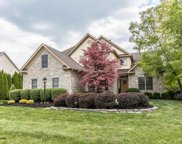 7831 Soft Rush Drive, Westerville image