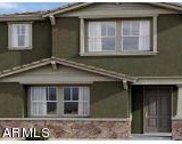 4562 S Montana Drive, Chandler image