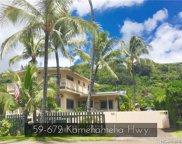 59-672 Kamehameha Highway, Haleiwa image