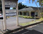 81-6627 HAWAII BELT RD Unit 3, KEALAKEKUA image