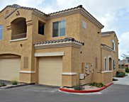 900 S Canal Drive Unit #223, Chandler image