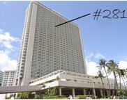 410 Atkinson Drive Unit 2814, Honolulu image