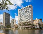 2211 Ala Wai Boulevard, Honolulu image