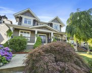 824 Fifth Street, New Westminster image