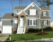 205 Town Creek Drive, Cary image