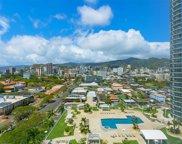 1288 Kapiolani Boulevard Unit I-1801, Honolulu image