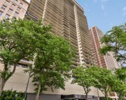 1212 N Lake Shore Drive Unit #13BN, Chicago image