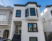 1376 Natoma  Street, San Francisco image