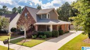3746 James Hill Circle, Hoover image