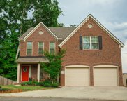 3456 Teal Creek Lane, Knoxville image
