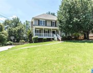 1828 Strawberry Ln, Hoover image