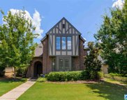 2152 Greenview Ln, Hoover image