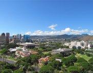 801 South Street Unit 2606, Honolulu image