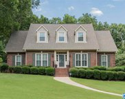 1689 Shades Pointe Dr, Hoover image