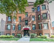 2314 West Cortez Street Unit 1E, Chicago image