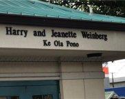 94-830 Hikimoe Street, Waipahu image