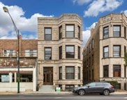 2921 North Halsted Street Unit 1F, Chicago image