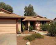 8761 N Star Grass, Tucson image