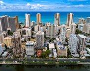 2445 Ala Wai Boulevard, Honolulu image