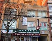 825 57 Street, Brooklyn image
