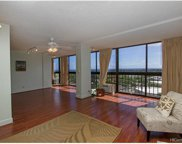 4300 Waialae Avenue Unit B1205, Honolulu image