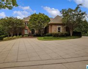4534 High Court Cir, Hoover image