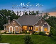 200 Mulberry Row, Creve Coeur image