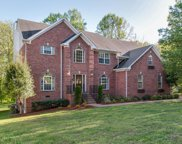 7217 Kerry Ct, Fairview image