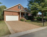6116 Brentwood Chase Dr, Brentwood image